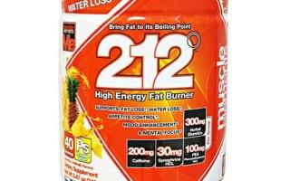 212-fat-burner